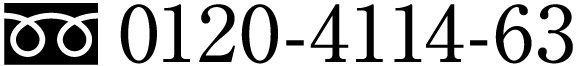 0120411463